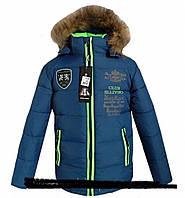 Яркая, теплая зимняя куртка для мальчиков,6- -10 л