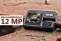I1000 автомобильный видео регистратор HD 1080x720