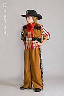 Детские новогодние костюм ковбоя