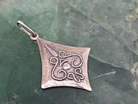 Кулон ,подвеска серебро 875 пр.СССР.