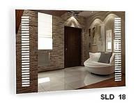 Зеркало со встроенной подсветкой SLD-18 (800х600)