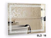 Зеркало со встроенной подсветкой SLD-16 (800х600)