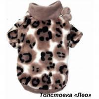 "Толстовка  для собак 27-30см Pet Fashion ""Лео"" S , фото 1"