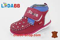 Детские кожаные демисезонные ботиночки на девочку