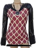 Красивый женский свитер с подвеской  44, 46
