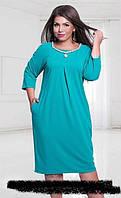 Модное платье-батал с карманами р. 50 52 54 56 58