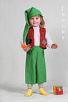 Детский костюм Гном