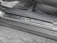 Накладки порогов Honda Pilot II 2008-н.в.