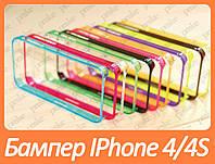 Чехол (бампер) для iPhone 4 / 4s 0,2мм айфон