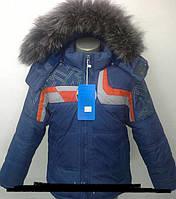 Яркая куртка для мальчиков 2-5 лет. Капюшон с нату