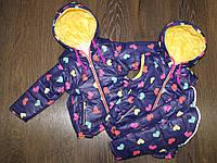 Детская осенняя курточка-жилетка  на девочку.