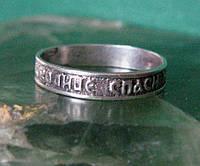 Кольцо.Серебро 926пр.Пресвят. Богородица спаси нас