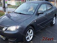 Ветровики-дефлекторы Mazda 3 I 2003-2009 седан