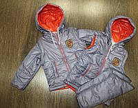 Детская осенняя куртка-жилетка .