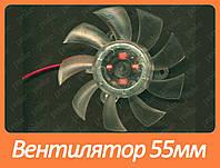 55 mm вентилятор (кулер) для видеокарт 2-pin