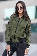 Женская куртка-бомбер Short