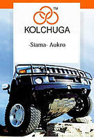 Защита двигателя Subaru Forester I 1997-2002