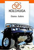 Защита двигателя Volvo S40 I 1996-2004