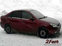Ветровики-дефлекторы Ford Focus I 1998-2004 седан