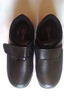 Туфли  на мальчика р.28