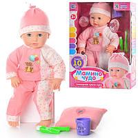 Кукла-пупс Беби Борн «Мамино Чудо» М 2147, сенсорная, говорит 10 фраз.