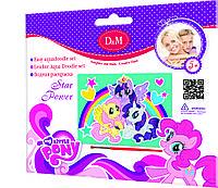 """Водная раскраска """"Звездная сила"""" My Little Pony 57931"""