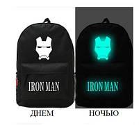 Рюкзак светящийся ночью Iron Man Железный человек