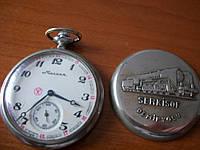 Часы Серкисов исправные хороший внешний вид