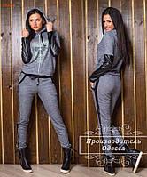 Женский спортивный костюм ткань петля и вставки эко кожа размеры С М Л