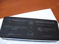 Фильтры корректирующие-31Шт в оригинальной коробке