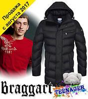 Зимняя куртка теплая на мальчика