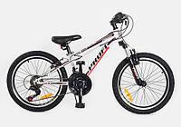 """Велосипед Profi Trike G20A315-L1-W 20"""" бело-красный"""