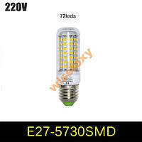 LED лампочка E27 SMD5730 12W, энергосберегающая