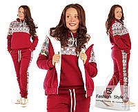Женский спортивный костюм тройка с жилетом батал