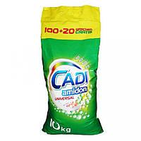 Стиральный порошок Cadi универсал 10 кг.
