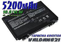 Аккумуляторная батарея Asus A32-F82 A32-F52 L0A2016 07G016AP1875 70-NLF1B2000Y 70-NLF1B2000Z 90-NLF1B2000Y
