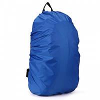 Дождевик для рюкзака, чехол на рюкзак 35 литров. синий