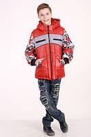 Куртка для мальчика демисезонная Алекс на рост 140 см, цвета в ассорт.