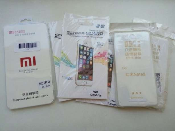 Чехол, силиконовый Xiaomi redmi note 3