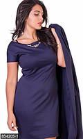 Модный женский костюм с облегающим платьем мини и свободным кардиганом французский трикотаж батал