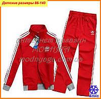 Спортивный костюм адидас утепленный | детские спортивные костюмы