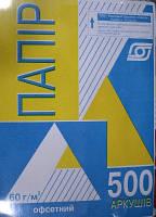 Бумага офисная А4 60 г/м2, 500л
