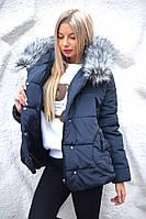 Зимняя куртка короткая с мехом
