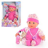 "Кукла-пупс Беби ""Мой малыш"" 5377, Мила, сон с медвежонком. Baby"
