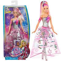 """Кукла Галактическая вечеринка """"Barbie: Звёздные приключения"""" DLT25"""