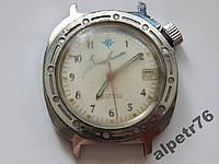 Часы наручные КОМАНДИРСКИЕ АМФИБИЯ  DSCN9069