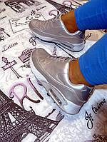 Женские кроссовки в стиле в стиле AIR MAX, серебристые