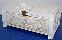 Шкатулка резная с узором, бело-золотая (270х165х110)