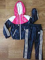 Детский спортивный костюм Адидас плащевка на флисе