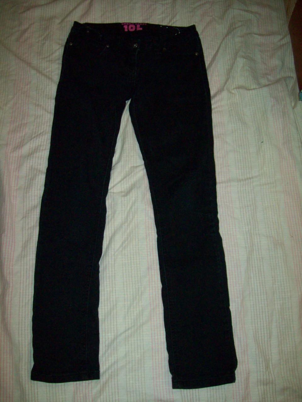Темно-серые джинсы скини URBAN HEART ПОТ-37СМ